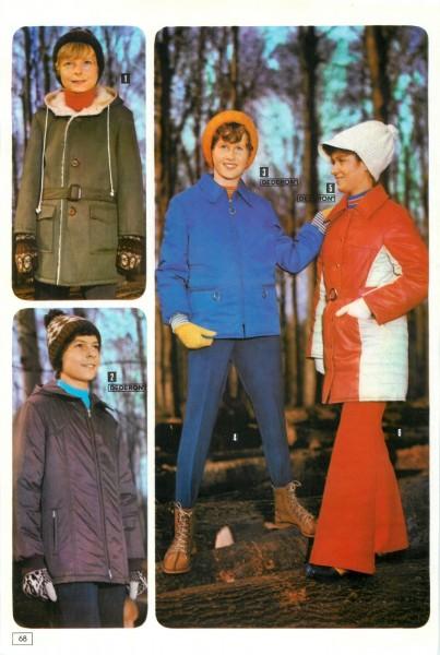 31be897676c10b Konsument Versandhandel Katalog Winter 1974 - Bequem einkaufen von zuhause  aus! - Seite 68 69