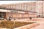 Typische Flachbauten in DDR Neubaugebieten zur Versorgung der Bewohner