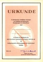 Urkunde für Leistungen in der Kampfgruppe